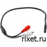 Микрофон для видеосистем с АРУ MIC-803A