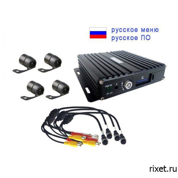 gotovaya-videosistema-dlya-avtoshkoli-nscar-401-600×600