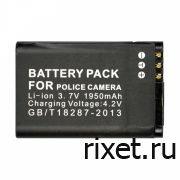 Аккумуляторная батарея для персонального видеорегистратора Кобра