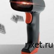 provodnoi-2d-skaner-rixet-001-1