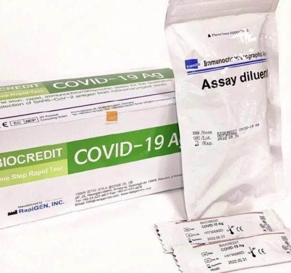 833313844_w640_h640_test-biocredit-covid-19